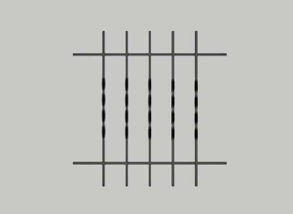 photo d'une grille de défénse sandrine